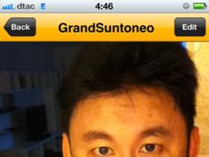 GrandSuntoneo